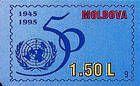№ 183ix (1.50 Lei) UNO 50th Anniversary Emblem