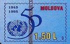 № 183Pix (1.50 Lei) UNO 50th Anniversary Emblem