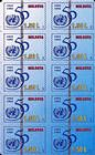 № 183P SC - 50th Anniversary of the United Nations Organization (Stamp Cards) 1995