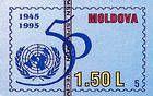 № 183Pv (1.50 Lei) UNO 50th Anniversary Emblem