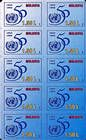 № 183 SC - 50th Anniversary of the United Nations Organization (Stamp Cards) 1995