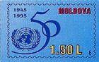 № 183vi (1.50 Lei) UNO 50th Anniversary Emblem