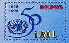 UNO 50th Anniversary Emblem