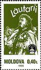 № 188 (0.40 Lei) Scene from «Fiddlers» (1971)