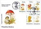 № 190-194 FDC - Mushrooms (II) 1996
