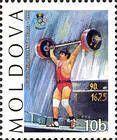 № 195 (0.10 Lei) Weightlifting