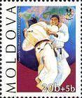 № 196 (0.25 Lei) Judo