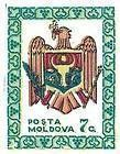 № 1Wi (0.07 Rubles) State Arms - Changed Colours