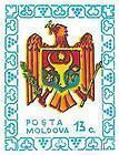 № 2 (0.13 Rubles) State Arms of the Republic