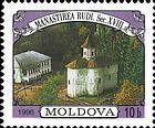 № 200 (0.10 Lei) Rudi Monastery