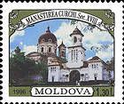 № 202 (1.30 Lei) Curchi Monastery