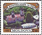 № 203 (2.80 Lei) Saharna Monastery