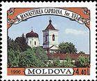 № 204 (4.40 Lei) Căpriana Monastery