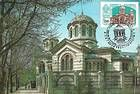 № 20 MC1 - Church of St. Panteleimon 1992