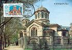 № 20 MC4 - Church of St. Panteleimon 1992