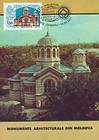 № 20 MC5 - Church of St. Panteleimon 1992