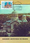 № 20 MC6 - Church of St. Panteleimon 1992