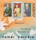 № Block 9 (212) - EUROPA 1996 - Famous Women 1996