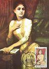 № 212 MC - EUROPA 1996 - Famous Women 1996