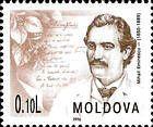 Mihai Eminescu. Poet (1850-1889)