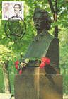 № 213 MC2 - Bust of Mihai Eminescu, Poet (1850-1889)