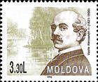 Vasile Alecsandri. Writer and Politician (1821-1890)