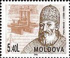 № 217 (5.40 Lei) Petru Movilă. Theologian and Metropolitan (1596-1646)