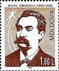 № 218 (1.80 Lei) Mihai Eminescu. Poet (1850-1889)