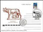№ 21 FDC4 - Statue of the Roman She-Wolf with Romulus and Remus 1992