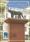 № 21 MC1 - Monument of the Roman She-Wolf «Lupoaica romană» (Capitoline Wolf), Chișinău