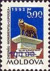 № 21F (5.00 Rubles) Statue of the Roman She-Wolf with Romulus and Remus - Chisinau - Fake Overprint