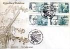№ 229-232 FDC - Famous Composers 1997