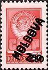 № 22DD (0.04 Rubles) 2.50 Rubles on 4 Kopek