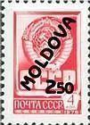 2.50 Rubles on 4 Kopek