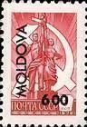 № 23v - 6.00 Rubles on 3 Kopek