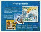 № Block 12 (238) - EUROPA 1997 - Tales and Legends  1997