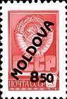 № 24 (0.04 Rubles) 8.50 Rubles on 4 Kopek