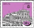Railway Station. Bender