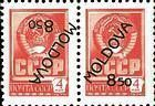 № 24K+24ZdH - USSR Stamps Overprinted «MOLDOVA» and Surcharged 1992