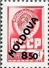 № 24v - 8.50 Rubles on 4 Kopek
