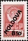 № 24w (0.04 Rubles) 8.50 Rubles on 4 Kopek