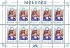 № 256 Kb - Princes of Moldavia (III) 1997