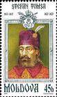 Ştefan Tomşa (1611-1615,1621-1623)