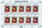 № 258 Kb - Princes of Moldavia (III) 1997