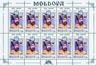 № 259 Kb - Princes of Moldavia (III) 1997