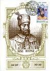 № 259 MC - Princes of Moldavia (III) 1997