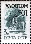 № 25aK (0.03 Rubles) 10.00 Rubles on 3 Kopek