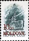 № 25b (0.03 Rubles) 10.00 Rubles on 3 Kopek