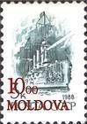 № 25bw (0.03 Rubles) 10.00 Rubles on 3 Kopek