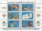 № Block 1 (26-30) - Olympic Games, Barcelona, 1992 1992